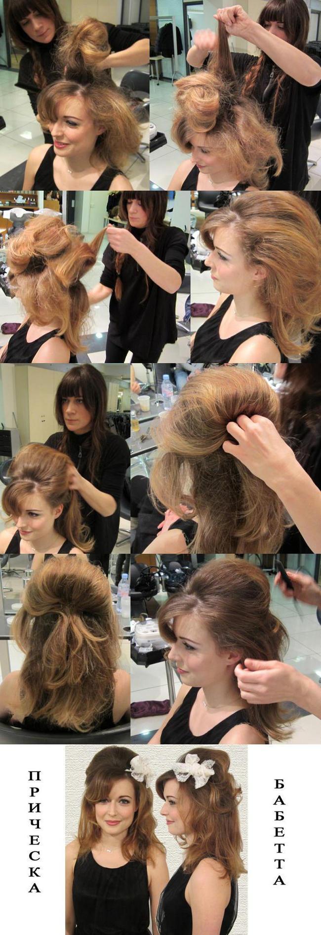 Как сделать себе объемные волосы