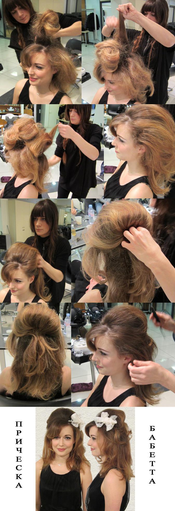 Прическа небрежный пучок из волос 29